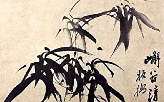 古風悠悠:藝海皎皎鄭板橋