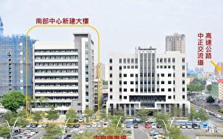 行政院南部中心新建大樓 獲公共工程金質獎