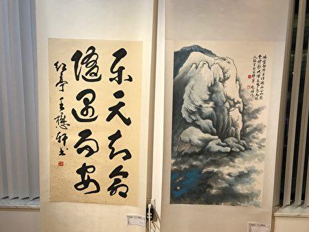 書畫班老師王懋軒的作品。