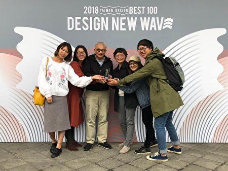 """纵管处今年首推出""""餐桌上的部落旅行"""",即荣获""""shopping design-taiwan design best 一○○""""中的""""在地文化推广贡献奖""""。"""