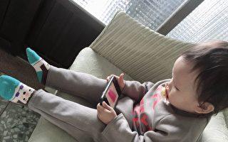 誤把3C產品當保母 孩童易過動不專心
