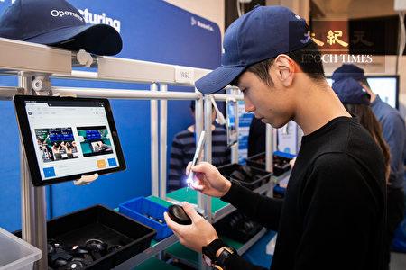 全球管理顧問公司麥肯錫14日宣布在台成立「麥肯錫北亞工業物聯網中心」,希望能使台灣的科技產業重拾競爭力。圖為示意照。