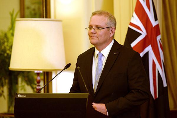 8月24日,莫裏森在宣誓就職後發表講話。(Martin Ollman/Getty Images)