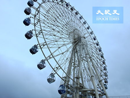 高达60公尺的海景摩天轮,能远眺台中港景色,可说是台中港的新地标。