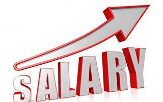 纽约市最低时薪  明年将涨至15元