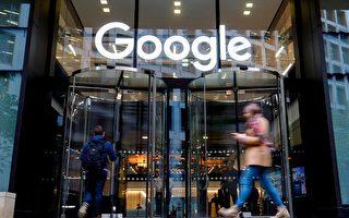 川普再警告谷歌:中國業務若涉國安 將查出