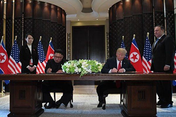 特朗普和金正恩6月12日簽署聯合聲明。(SAUL LOEB/AFP/Getty Images)