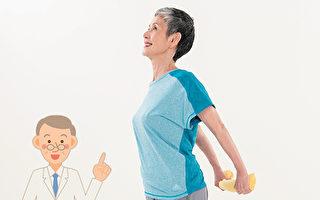 白天降血壓健康操 只要一條毛巾隨時都能做