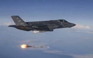 通脹影響 洛克希德擬首次調漲F-35A價格