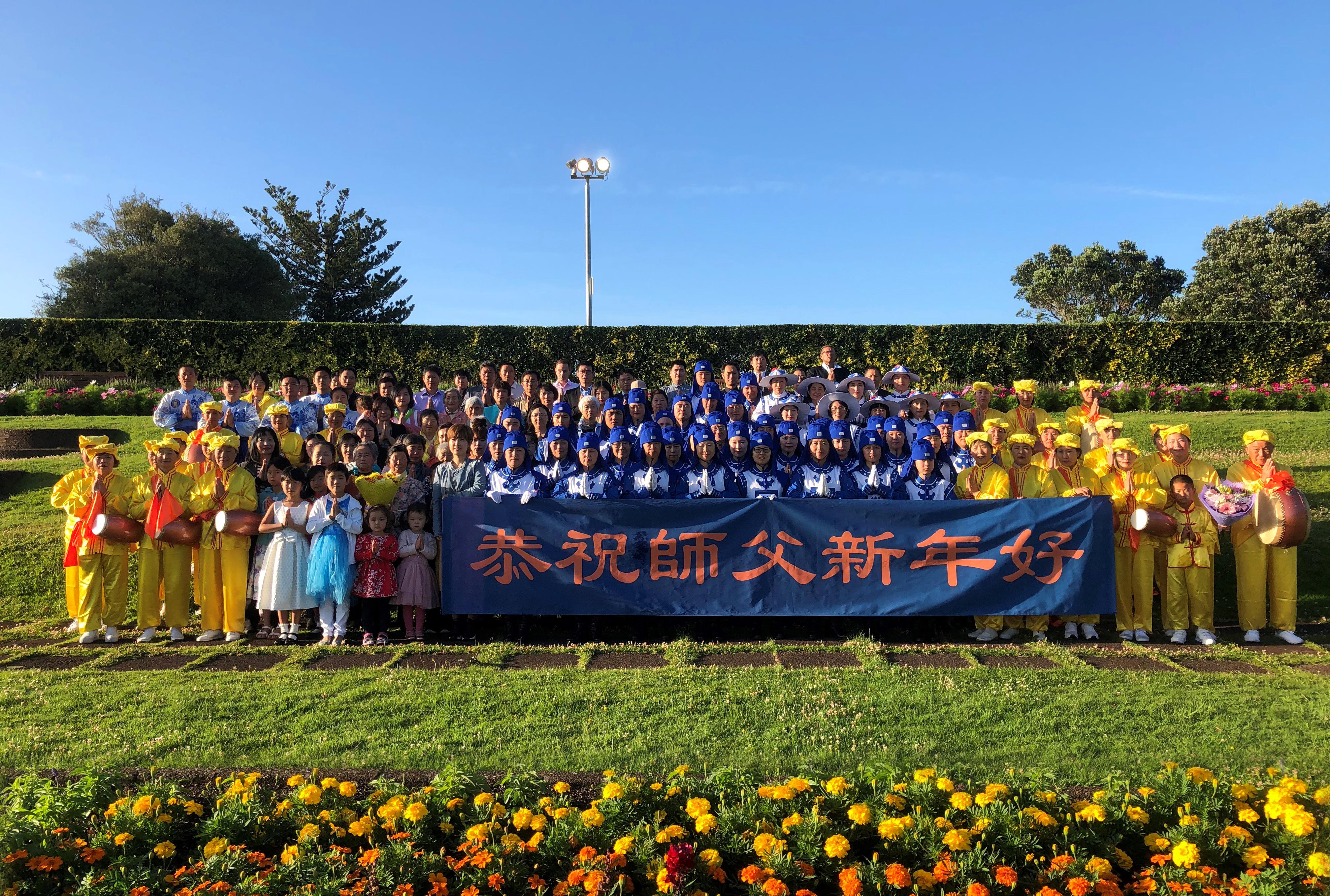 紐西蘭法輪功學員恭祝李洪志大師新年好