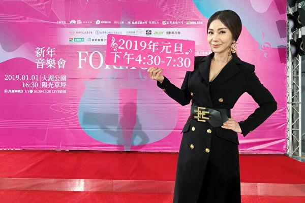 《臺灣的聲音》新年音樂會 陳美鳳搭檔張翰揚