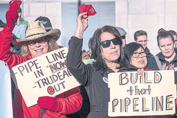 石油管道支持者17日在卡城市政府前集會