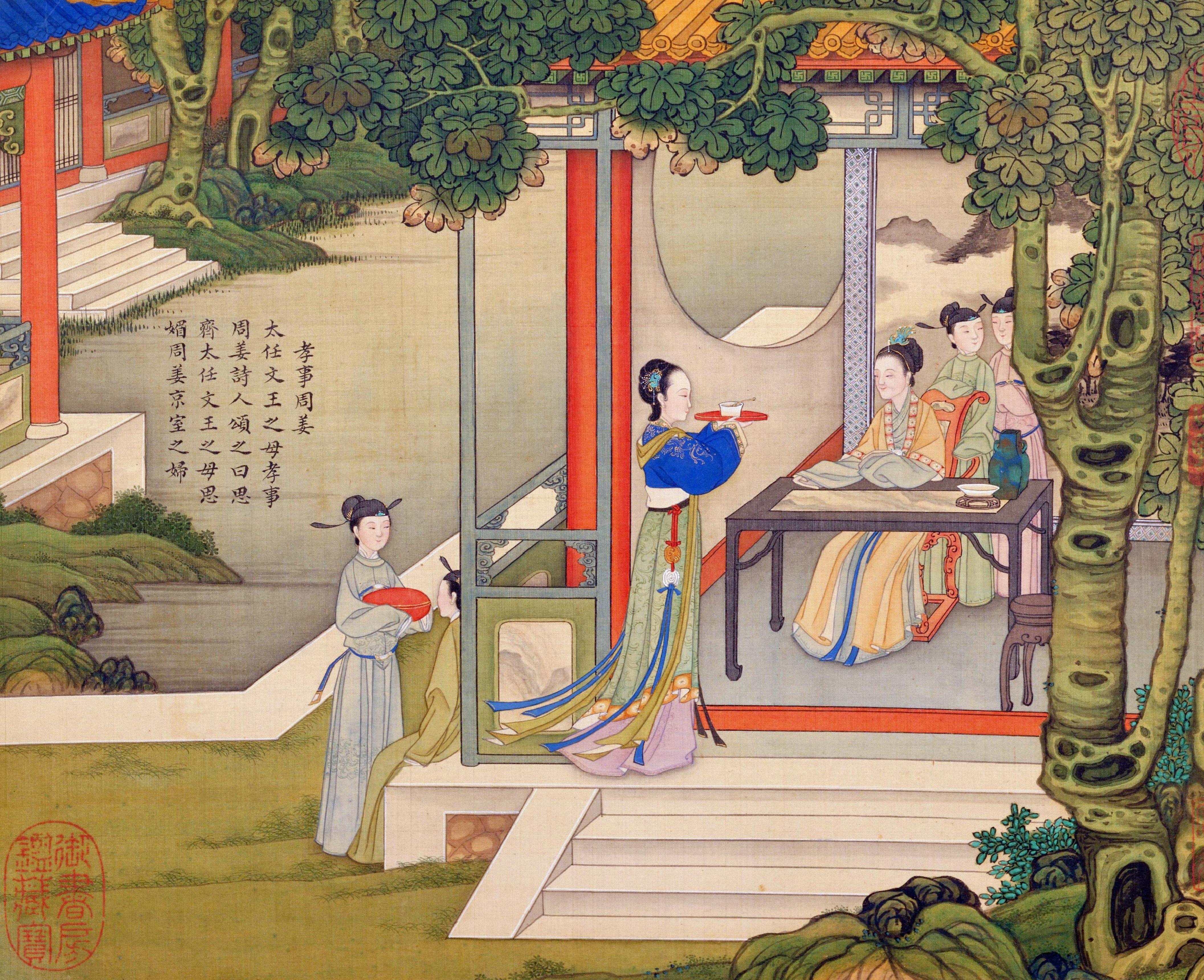 清焦秉貞《歷代賢後圖》冊之太任孝事周姜,絹本,北京故宮博物院藏。(公有領域)