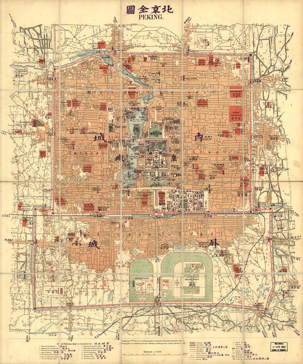 由皇家普魯士軍火協會製圖部門繪製的北京全圖。(公有領域)