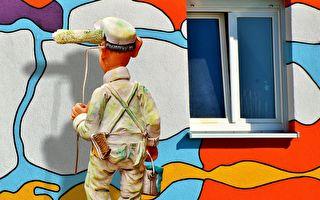家居油漆颜色