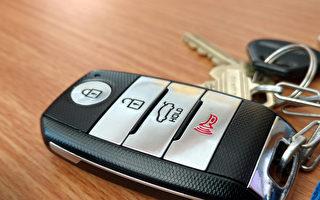 遙控車鑰匙有漏洞 汽車安全專家教你防賊
