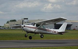 14岁!宾顿少年有望成为最年轻飞行员