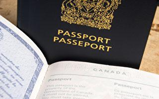 加國護照辦理處增加149個 申辦護照更方便