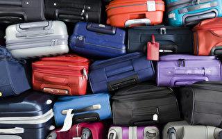 搭飛機開心度假 行李丟失掃興而歸