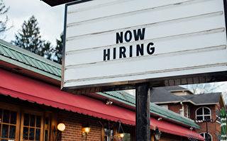 就业激增 加国失业率11月降至40年最低