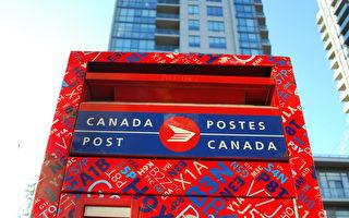 加邮局1月14日起调涨邮费