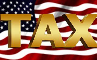 麻州所得稅降至5.05%