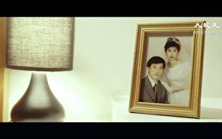 共產中國逃亡者的回憶錄——一個真實的故事