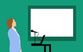 大學生演講技巧(3):視覺呈現(下)
