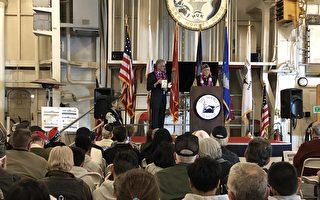 珍珠港事件77周年  大黄蜂航母举办纪念活动