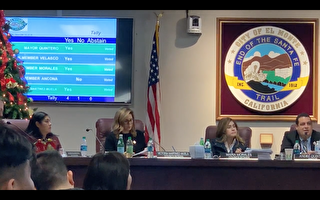艾爾蒙地市議會一審批准大麻基地