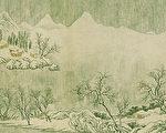 台灣古典詩:霜雪松竹心(二)