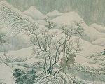 台湾古典诗:霜雪松竹心