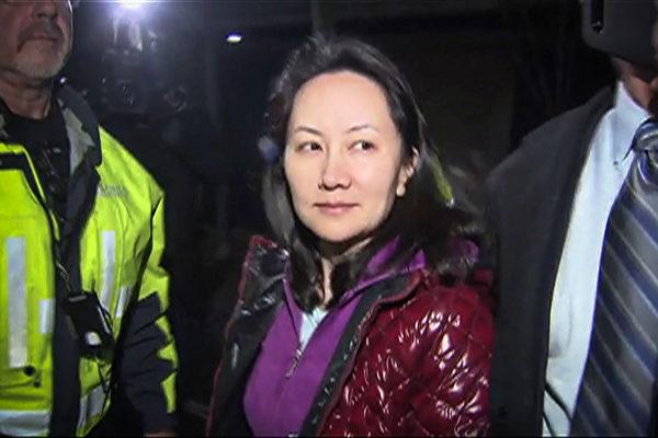去年12月11日,孟晚舟獲釋後離開法庭。 (CTV/AFP)