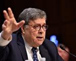 美國總統川普(特朗普)提名的司法部部長(總檢察長)巴爾(William Barr,如圖)星期二在參議院確認聽證會上表示,中共是美國的「主要競爭對手」。