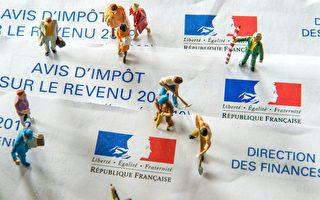 法國2019推新徵稅方式 全力提高購買力