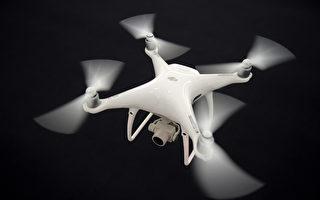 国防授权法案拟禁美军使用中国制无人机