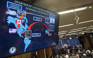 中国毒枭用西联汇款洗钱 美司法部解密