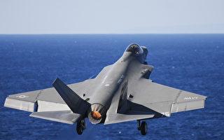 从航母起降 F-35C隐形战机已具备空袭能力