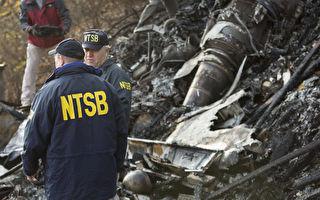 俄亥俄州一飛機撞進民宅院子裡 2人遇難