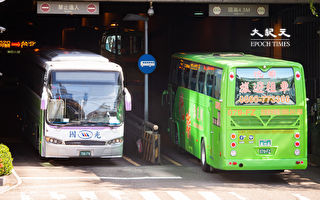 台公路總局:28日起全面禁止發燒者搭客運