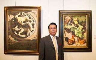 陈文福水彩画特展 传达台湾文化生命力