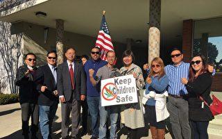 大洛杉磯社區聯盟呼籲艾市選民反大麻