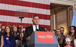 波士頓市長提議14項新法