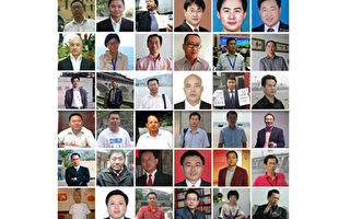 """中国大陆真正践行宪法与法律的维权律师遭到中共打压。图为""""709案""""中被中共当局抓捕的律师。(大纪元合成)"""
