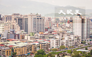 放寬陸資來台買房 台灣逾六成民眾反對