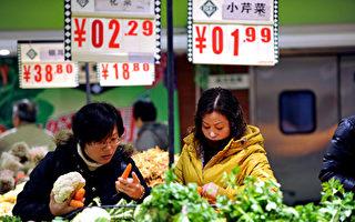 顏丹:中共十部門發文促消費說明了什麼?