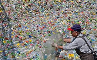 台湾垃圾回收有成效 美媒专文介绍