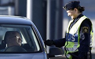 瑞典嬰兒失蹤 警方搜索全城 兩小時找回