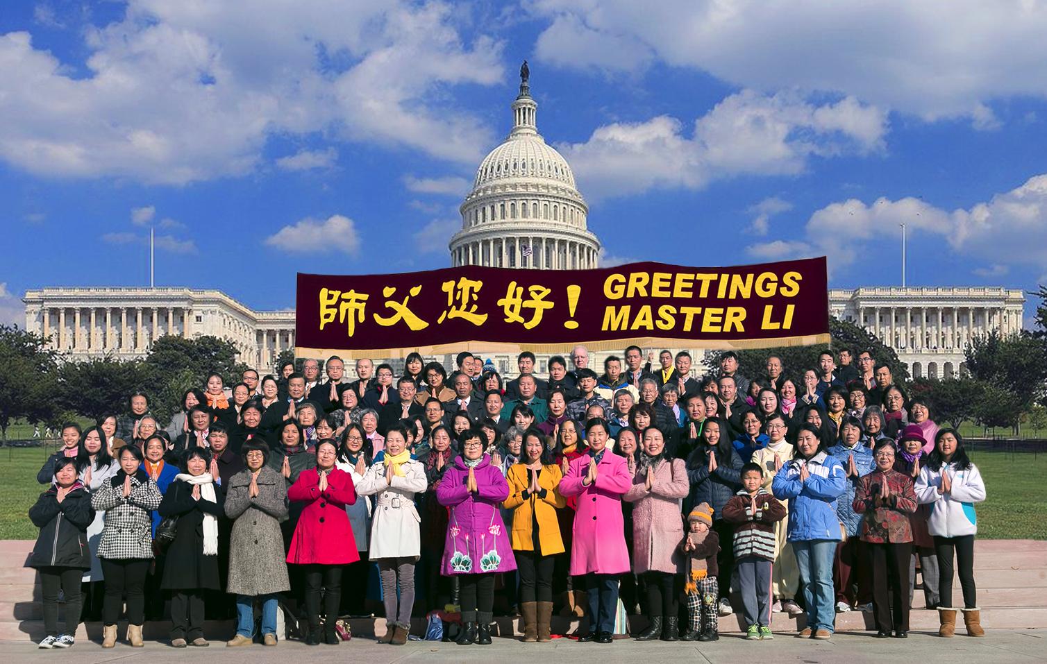 華盛頓DC大法弟子恭祝師尊新年好。(大紀元)