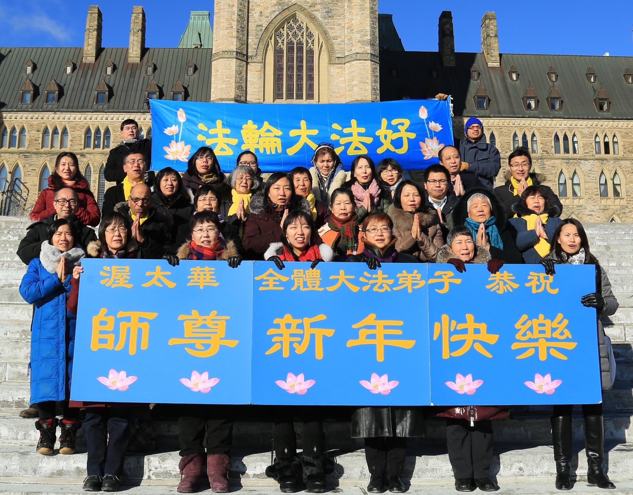 渥太華法輪功學員恭祝師尊新年快樂。(大紀元)